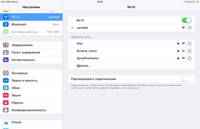 Usar el iPad como controlador MIDI inalámbrico