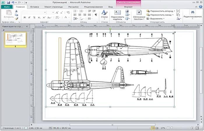 Herramientas de dibujo- Formato- El tamaño- Altura